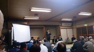久米県政報告